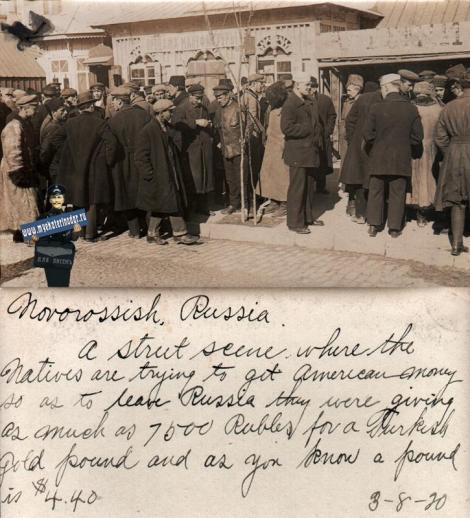 novorossiysk-novorossiiysk-ulichnaya-scsena-1920-god